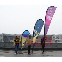 Buy cheap Outdoor Advertising Banner (FBS-51) from wholesalers