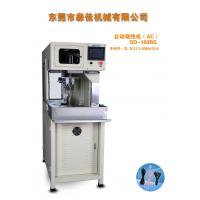 Buy cheap Cable Winding Machine Adjusted Length Safety AC Type 8 Form Wire Wrapping Machine from wholesalers