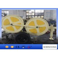 Buy cheap Overhead Transmission Lines OPGW Puller Tensioner 40KN With 1200mm Tension Wheel from wholesalers