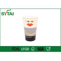 Buy cheap Insulated Hot Drink Paper Cups , Take Away Custom Disposable Coffee Cups from wholesalers