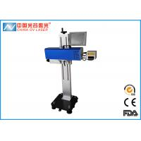 Buy cheap Commercial Laser Printers LOGO Production Date Laser Marking Multifunction Printer from wholesalers