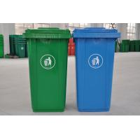 Buy cheap Plastic 100L,120L,240L With Personalization and Recycling Sighs Wheelie Bins containers from wholesalers