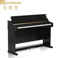 Buy cheap digital electric piano that play like piano from wholesalers