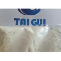 Buy cheap Anabolic Steroid Trestolone Acetate ( MENT ) for Strength Training white powder CAS 6157-87-5 from wholesalers