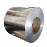 Buy cheap Hot Dipped Aluminized Steel Coil from wholesalers