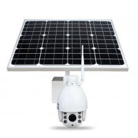 Buy cheap New 960P 4G WIFI IP Camera with 60W Mono Solar power panel 26Ah12V lithium battery BJ-DS4686 wireless security camera from wholesalers