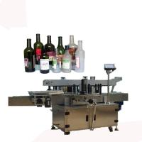 Buy cheap Flat / Square Bottle Front And Back Labeling Machine PLC Control System Founded from wholesalers