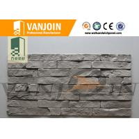 Buy cheap Culture Pattern 3D Decorative Stone Tiles Flexible Stacked  Waterproof Soft Tile from wholesalers