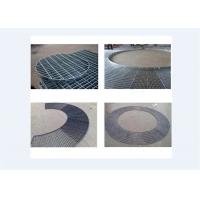 Buy cheap Powder Coated Steel Grating Plate , Welded Steel Bar Grating30-60mm Bar Pitch from wholesalers