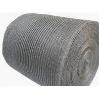 Buy cheap Gas - Liquid Filter Stainless Steel Knitted Wire Mesh Tube High Penetration Type from wholesalers
