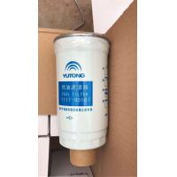 Buy cheap Fuel filter 1117-00107 FOR YUTONG BUS High-quality paper the latest packaging from wholesalers