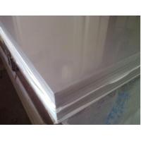 Buy cheap 19 Gauge Cold Rolled Stainless Steel Sheet 100 - 1550mm Width 500 - 6100mm Length from wholesalers