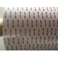 Buy cheap Waterproof Industry Double Sided Adhesive Tape With Modified Acrylic Adhesive from wholesalers