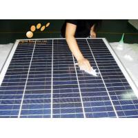 Buy cheap 100watt Poly Soloar Panel product