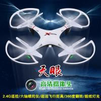 Buy cheap New Arriving!L6039 4CH 2.4GHz LCD Remote Control Quadcopter RC UFO RTF With 2MP Camera 4GB Memory Card from wholesalers