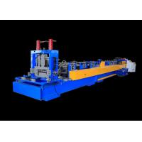 Buy cheap Automatic Change Type CZ Purlin Roll Forming Machine 1.0-3.0mm Thickness from wholesalers