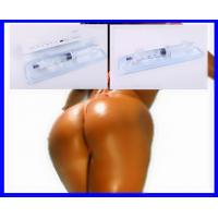 Buy cheap Injection hyaluronic acid injectable dermal filler for hip enhancer DERM SUBSKIN 10ML from wholesalers