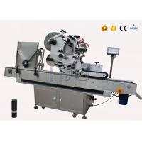 Buy cheap Horizontal small bottle labeling machine / automatic label applicator machine from wholesalers