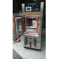 Buy cheap Wind Cooled Temperature Humidity Environmental Simulation Testing Laboratory from wholesalers