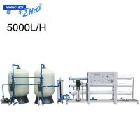 Buy cheap RO water softener ultrafiltration water system BV / SGS Certification from wholesalers
