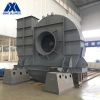 Buy cheap Dust Collector Blower Cement Fan Forced Ventilating Centrifugal from wholesalers