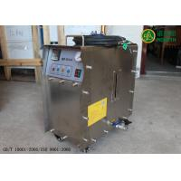 Buy cheap Portable school scientific research 2kw mini full automatic electric Steam boiler for laboratory using from wholesalers