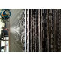 Buy cheap Flat Panel Slotted Wedge Wire Screen Panels Multi Functional OEM / ODM Acceptable from wholesalers