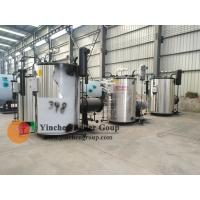 Buy cheap Small Commercial Laundry Vertical Fire Tube Boiler Diesel Fired Steam Generator from wholesalers