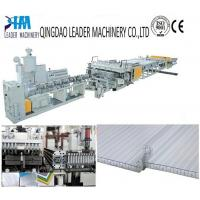 Buy cheap UV protected PC twin wall/honeycomb sheet extrusion line from wholesalers