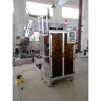 Buy cheap Fully Automatic Packing Machine Vertical Packaging Machine With Screw Measuring from wholesalers