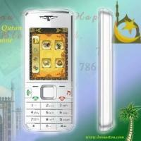 Buy cheap Islamic Style Digital Quran Mobile Phone K96 with Quran Cell Phone from wholesalers