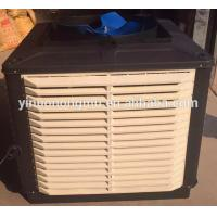 Buy cheap China qingzhou factory sale industrial air cooler price from wholesalers