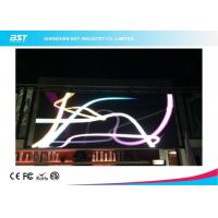 Buy cheap P4.81 Indoor Full Color LED Screen , Indoor Rental LED DisplayFor Stage Show from wholesalers
