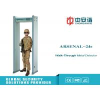 Buy cheap Walk Through Security Metal Detectors Door Frame , Metal Detector Security Gate from wholesalers