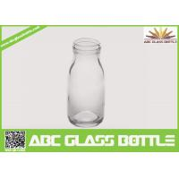 Buy cheap Customized round clear 5 oz glass bottle for milk from wholesalers
