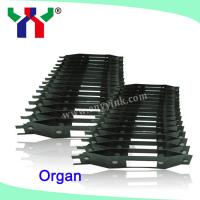Buy cheap heideibery SM74 spare parts lay slot cover Dust-Proof Organ from wholesalers