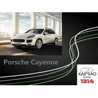 Buy cheap Technological Suv Power Running Boards Looks Very Elegant For Porsche Cayenne product