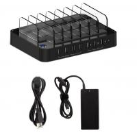 Buy cheap Multi USB Charger 7 port charging station for cell phone from wholesalers