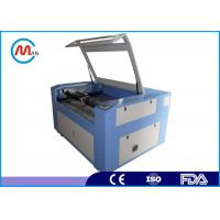 Buy cheap Portable Co2 Laser Computerized Wood Cutting Machine CE FDA Certification from wholesalers