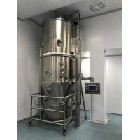 Buy cheap High Efficient Fluid Bed Drier Powder Coating Equipment Material Tank Volume 520 L product
