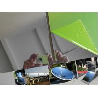 Buy cheap Bright Anodized Aluminum Reflector 0.4mm 1060 H18 High Reflective Rate for Solar Collector from wholesalers