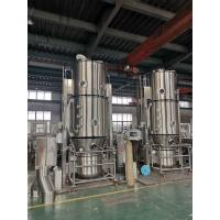 Buy cheap 160-240 Kg/Time Fluid Bed Industrial Dryer Machine , Powder Coating Equipment product
