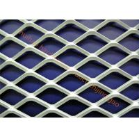 Buy cheap 5x2400x1225MM Expanded Metal Safety Grating For Trailer Decking Panel By Custom from wholesalers