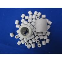 Buy cheap Ceramic raschig ring for tower packing from wholesalers