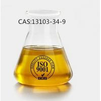 Buy cheap Oil Steroids Boldenone Undecylenate 13103-34-9  For Muscle Building Without Side Effects from wholesalers