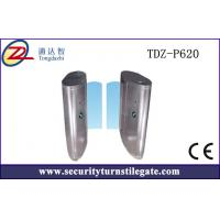 Buy cheap DC 24V Flap rfid Security Turnstiles Pedestrian access control system from wholesalers