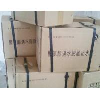 Buy cheap high quality competitive hot sale PG-321CL Bicomponent polysulfide building from wholesalers