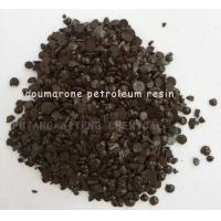 Buy cheap coumarone indene resins dark color for rubber tire from wholesalers