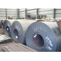 Buy cheap Pipeline Steel Hot Rolled 304 Stainless Steel Coil X42 X4 X52 X56 Grade from wholesalers