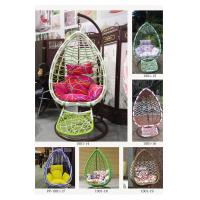 Buy cheap wholesale egg chair children swing chair home furniture from wholesalers